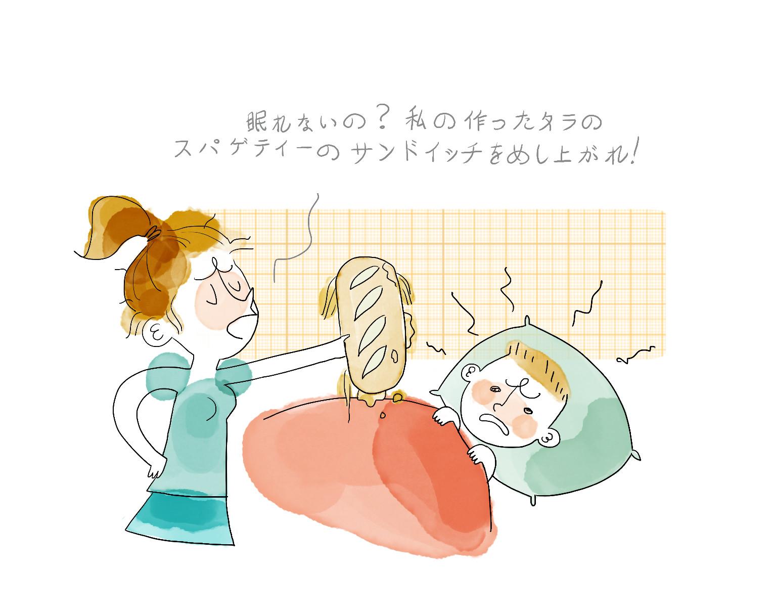 なる 糖分 眠く